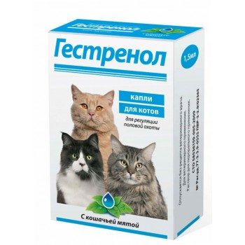 Гестренол контрацептив для котов капли (флакон 1,5 мл)