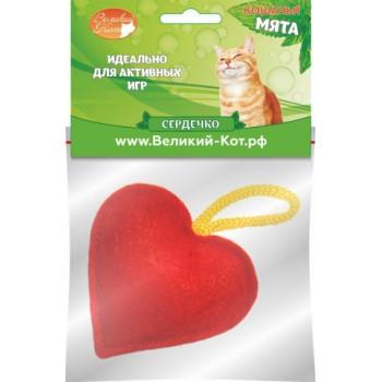 Великий Кот Игрушка д/кошек Сердечко с кошачьей мятой 5см (GC478)