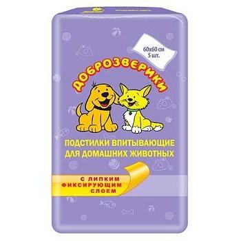 Пелигрин Доброзверики Подстилки впитывающие д/домашних животных с липким фиксирующим слоем 60*60*5шт