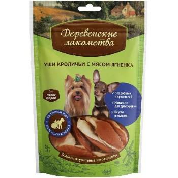Уши кроличьи с мясом ягненка для мини-пород, 55 гр