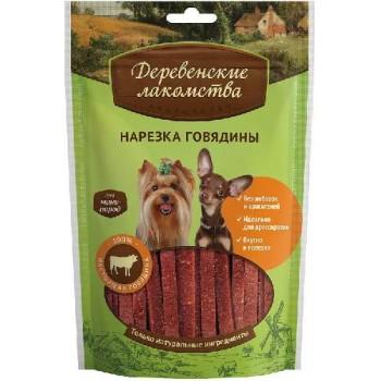 Деревенские лакомства для мини-пород Нарезка говядины, 55 гр
