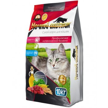 Ночной охотник сух корм ПРЕМИУМ для кошек 10 кг Профилактика МКБ
