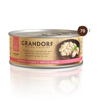 Grandorf / Грандорф консервы для кошек Куриная грудка с мясом краба 70 гр.