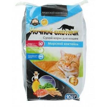 Ночной охотник сухой корм ПРЕМИУМ для кошек Морской коктейль 10кг
