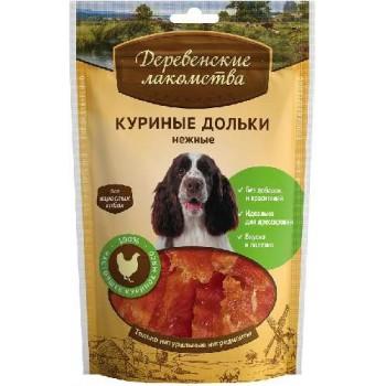 Деревенские лакомства для взр/собак Куриные дольки нежные, 90 гр