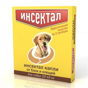 Инсектал Капли от клещей и блох для собак 20-40 кг