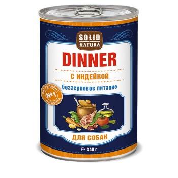 Solid Natura Dinner / Солид Натур Диннер Индейка влажный корм для собак жестяная банка 0,34 кг