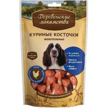 Деревенские лакомства для взр/собак Куриные косточки жевательные, 90 гр