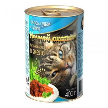 Ночной охотник кон. для кошек Морской коктейль кусочки в желе 415 гр