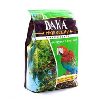 Вака High Quality корм для крупных попугаев 500г [54913]