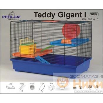 Iнтер-Zоо / Интер-Зоо Клетка д/грызунов TEDDY GIGANT I комплект 590*360*410см (НЕТ) (G087)