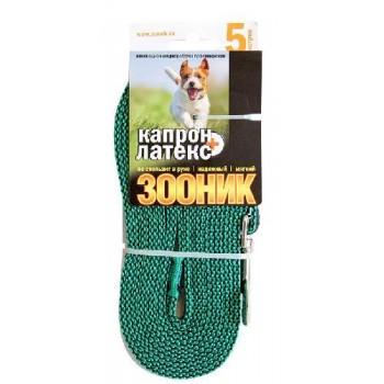 Зооник Поводок капроновый с латексной нитью 5м* 15мм, зеленый