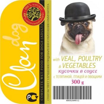 Clan / Клан консервы д/собак Кусочки в соусе с телятиной, птицей и овощами, 0,3 кг