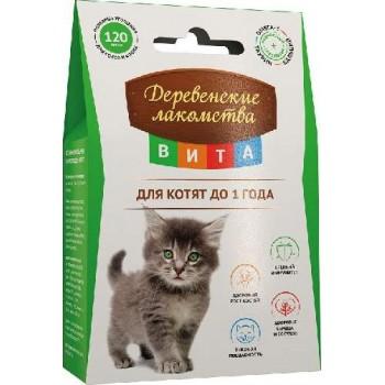 Деревенские лакомства ВИТА для котят до 1 года, 60 гр