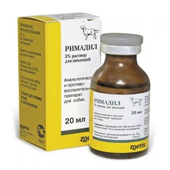 Римадил (Зоэтис) 5 % 20 мл. Фл