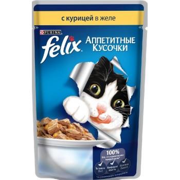 Felix / Феликс для кошек Курица аппетитные кусочки в желе 85 гр