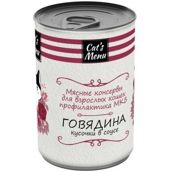Cat`s Menu / Кэтс меню консервы для взрослых кошек с говядиной кусочки в соусе профилактика МКБ, 340 гр