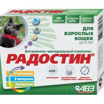РАДОСТИН для кошек до 8 лет 90 таб.