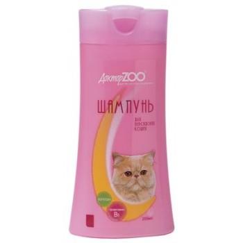 Доктор ЗОО Шампунь д/персидских кошек 250мл