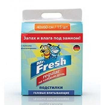 Mr.Fresh / М.Фреш Regular 40х60 Пеленки д/ежедневного применения 15шт