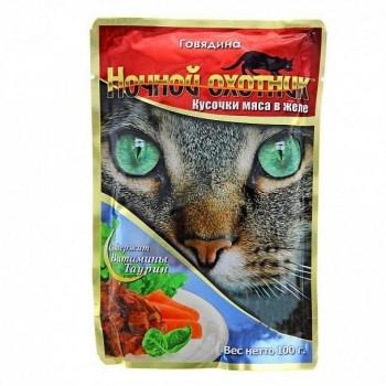 Ночной охотник кон. для кошек Говядина кусочки в ЖЕЛЕ 100 гр