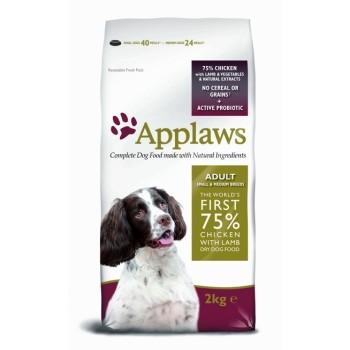 """Applaws / Эпплаус для Собак малых и средних пород """"Ягненок/Овощи: 75/25%"""" 2 кг"""