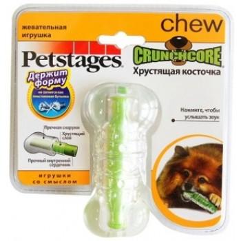 """Petstages / Петстейджес игрушка для собак """"Хрустящая косточка"""" резиновая 10 см малая"""