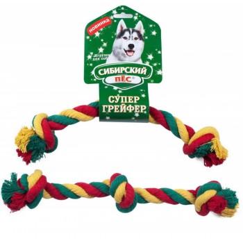 Сибирский пес Игрушка для собак Грейфер цветная верёвка 3 узла D 30/560 мм