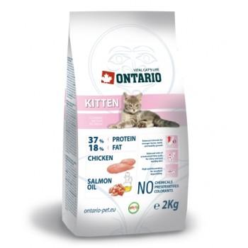 Ontario / Онтарио для котят с курицей 2 кг