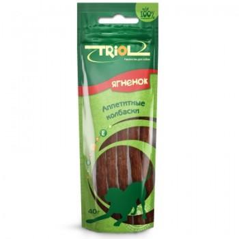 Triol / Триол Аппетитные колбаски из ягненка для собак, 40г