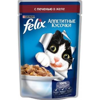 Felix / Феликс для кошек Печень аппетитные кусочки в желе 85 гр