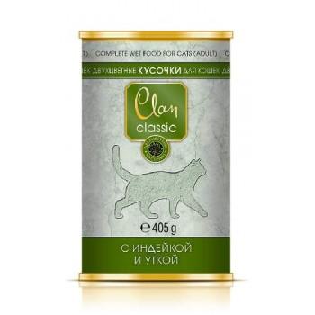 Clan / Клан CLASSIC конс. для кошек, кусочки с индейкой и уткой, 0,405 кг