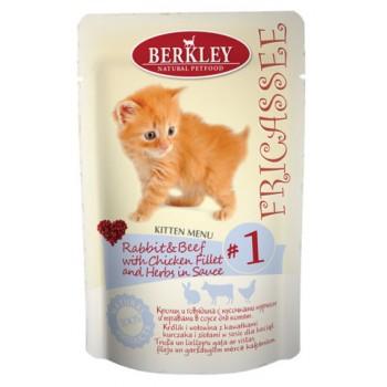 Berkley / Беркли Фрикассе кон. д/котят Кролик и говядина с кусочками курицы и травами в соусе №1 85гр