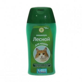 """Шампунь """"ЛЕСНОЙ"""" для кошек с кондиционером и экстрактами лекарственных растений 180 мл"""