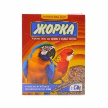 Жорка Lux Для средних и крупных попугаев (коробка) 450 гр.