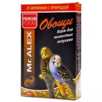 """Mr. Alex / Мр. Алекс корм для попугаев """"Овощи"""" 500 гр"""
