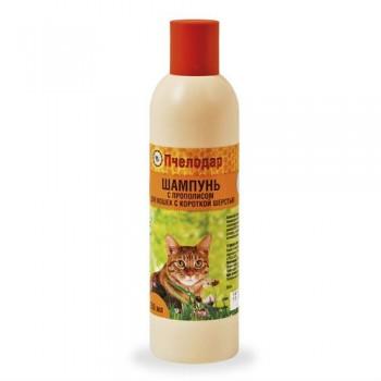 Пчелодар Шампунь с маточным молочком для длинношерстных кошек 250 мл