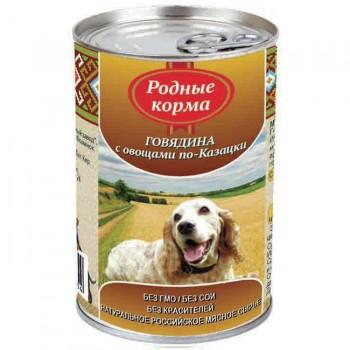 Родные корма Говядина с овощами по Казацки 410 гр