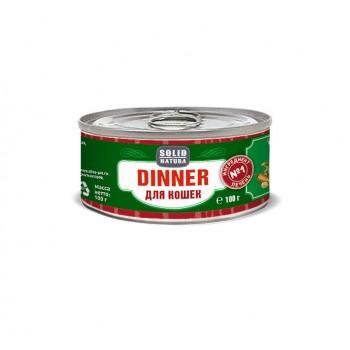 Solid Natura Dinner / Солид Натур Диннер Печень влажный корм для кошек жестяная банка 0,1 кг