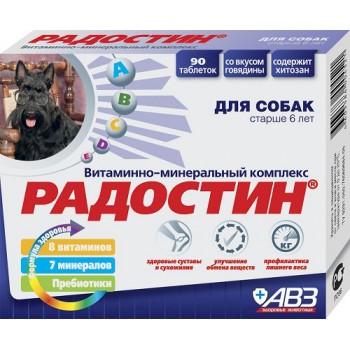 РАДОСТИН для собак старше 6 лет 90 таб.