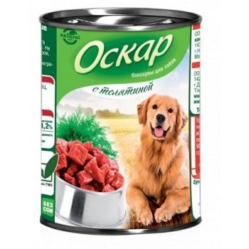 Оскар консервы для собак с Телятиной 0,35 кг