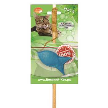 Великий Кот Игрушка д/кошек Дразнилка Рыбка 50см (GC839)