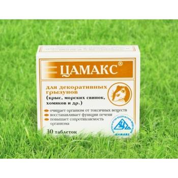 ЦАМАКС для грызунов в таблетках 30 таб (1х5) (К40)
