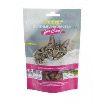 TitBit / ТитБит Вяленые лакомства Кусочки легкого говяжьего для кошек 40 г