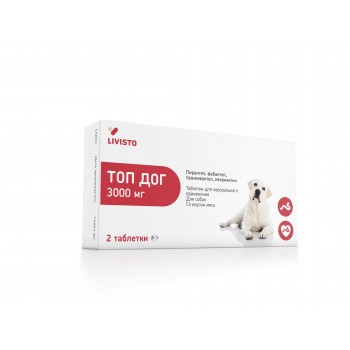 Livisto / Ливисто Топ дог 3000 мг антигельминтик д/собак 2 таб