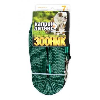 ЗООНИК Поводок капроновый с двойной латексной нитью 7м* 20мм, Зеленый