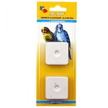 Минеральный Камень для птиц 2 шт. 25 г с витаминами