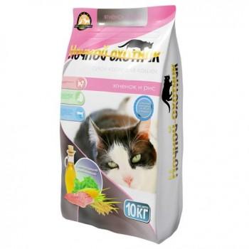 Ночной охотник сухой корм ПРЕМИУМ для кошек Ягненок /рис 10 кг