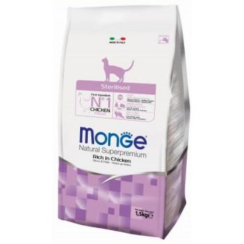 Monge / Монж Cat Sterilized корм для стерилизованных кошек 1,5 кг