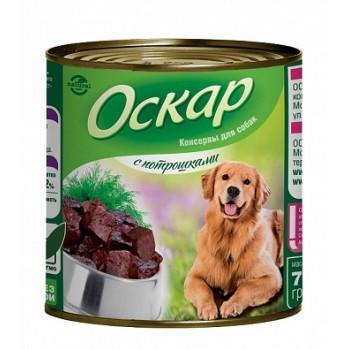 Оскар консервы для собак с потрошками 0,75 кг